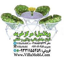 فروش سرویس نشیمن باغی