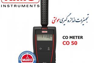 CO سنج CO-50 - 1