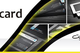 کارت ویزیت - گروه تبلیغات آینده