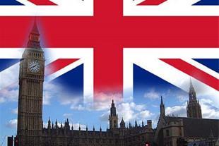 وقت سفارت انگلستان در تهران