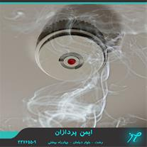 فروش سیستم های امنیتی استان گیلان و رشت