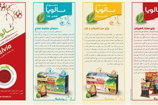 چای و دمنوش های گیاهی در 6 طمع