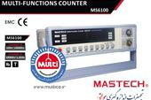 فرکانس متر رومیزی MS6100