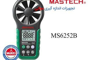 باد سنج دیجیتال MS6252B