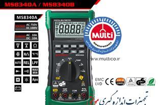 مولتی متر True RMS دیجیتال MS8340B - 1