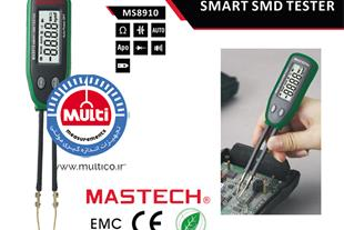 SMD تستر MS8910 - 1
