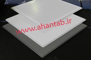 مصالح ساختمان _ تولید کننده تایل آلومینیومی