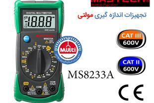 مولتی متر دیجیتال مستک MS8233A - 1