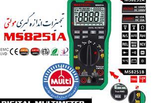 مولتی متر MS8251A - 1