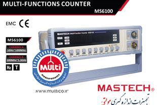 فرکانس متر رومیزی MS6100 - 1