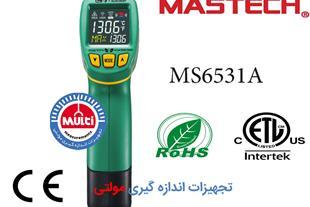 ترمومتر لیزری مستک MS6531A