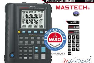 مولتی کالیبراتور MS7212 - 1