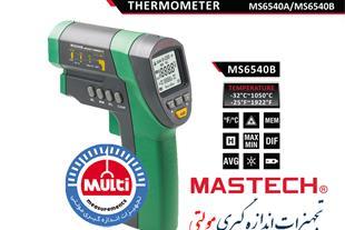 ترمومتر لیزری MS6540