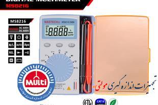 مولتی متر جیبی MS8216