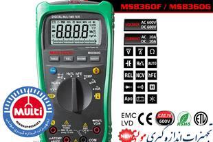 مولتی متر الکترونیکی MS8360G - 1