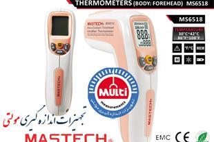 ترمومتر پزشکی MS6518 - 1