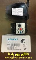 بیمتال ریلی زیمنس مدل 3UA59 00-1G
