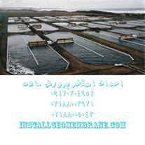 احداث استخر پرورش ماهی