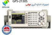 فانکشن ژنراتور 1 کاناله GPS-2130S