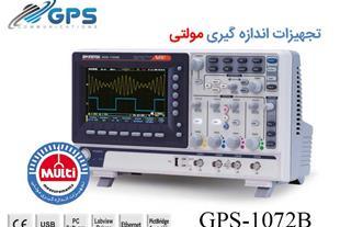 اسیلوسکوپ دیجیتال GPS-1072B - 1