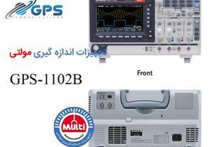 اسیلوسکوپ دیجیتال GPS-1102B