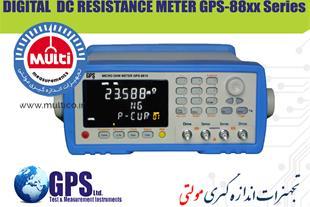میکرو اهم متر رومیزی GPS-8810 - 1