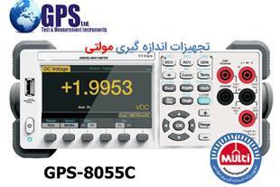 مولتی متر True RMS رومیزی GPS-8055C - 1