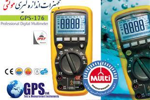 مولتی متر دیجیتال GPS-176 - 1