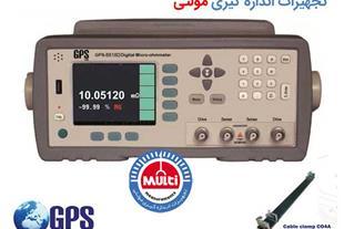 میکرو اهم متر رومیزی GPS-8815D - 1