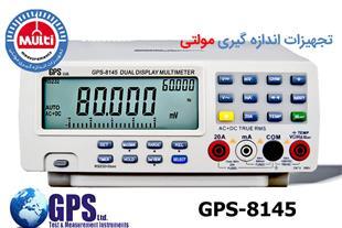 مولتی متر رومیزی GPS-8145 - 1