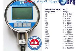 گیج فشار دیجیتال DTG-2000