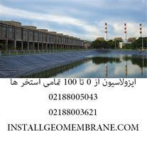 احداث استخر کشاورزی در سراسر ایران