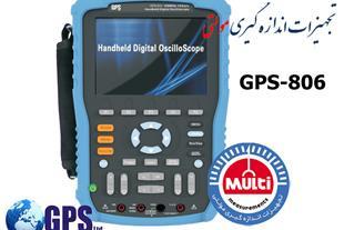 اسیلوسکوب دستی 60 مگاهرتز GPS-806 - 1