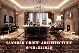 گروه معماری سناباد