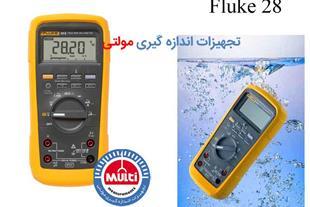 مولتی متر ضدآب Fluke 28 - 1