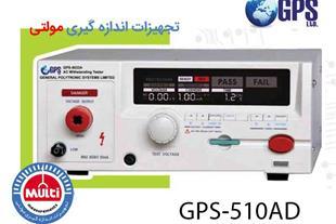 میگر هایپات دیجیتال GPS-5110AD - 1