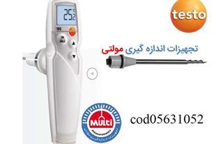 دما سنج مواد غذایی منجمد testo105 - 1