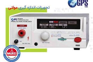 میگر دیجیتال GPS-5033A - 1