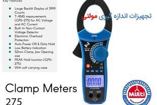 کلمپ متر AC/DC دیجیتال GPS-275 - 1