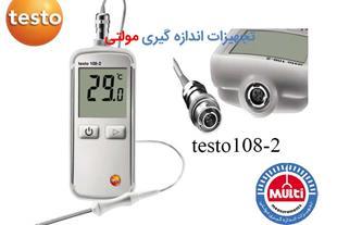 دستگاه دما سنج مواد غذایی - 1