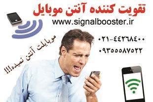 تقویت کننده آنتن موبایل 4g - 1