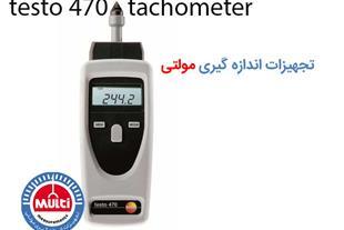 تاکومتر دیجیتال تستو 470 - 1