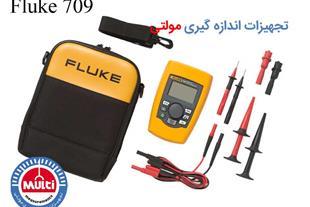 کالیبراتور جریان و ولتاژ Fluke 709 - 1
