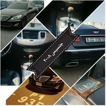 واردات و پخش لوازم یدکی و بدنه خودروهای منطقه آزاد