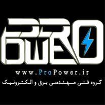 طراحی و اجرای  پروژه های برق والکترونیک