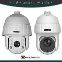 شرکت دوربین مداربسته رشت - 1