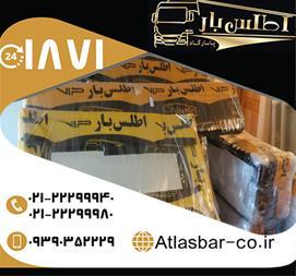 حمل اثاثیه منزل و بسته بندی وسایل برای اسباب کشی - 1