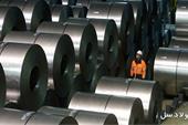 فروش ورق سیاه فولادسل - مناسب ترین شرایط