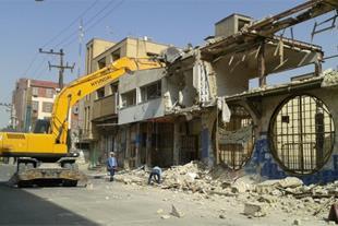 تخریب ساختمان در اصفهان