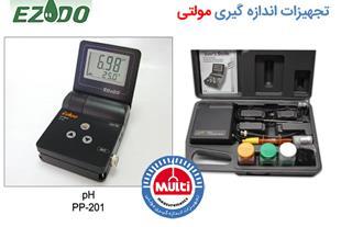 PH متر مدل PP-8200
